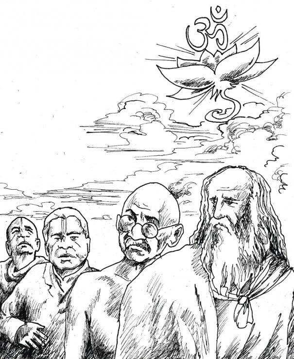 dharma social